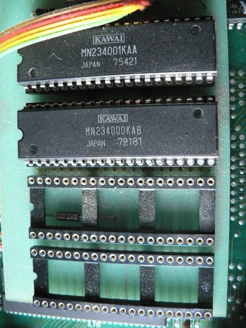 R-100 R-100 rom board close